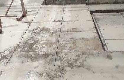 ניסור רצפה בלהבים